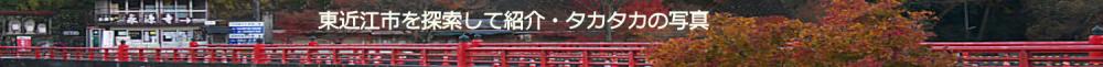 文字入り100-61.jpg